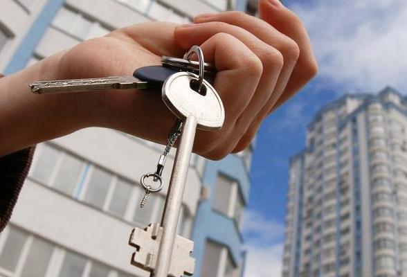 где приватизировать квартиру в красноярске симптомокомплекс представляет